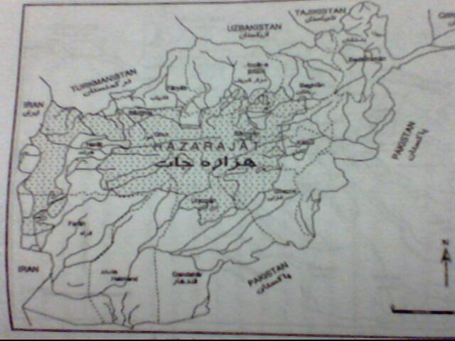 محدوده هزارجات در افغانستان پیش از 1890 م
