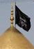 شقایق - به روز رسانی :  6:35 ع 90/8/7 عنوان آخرین نوشته : خدانگهدار پارسی بلاگ!
