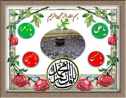 یا اباصالح المهدی عجل الله فرجه الشریف