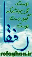 شیخا - به روز رسانی :  10:54 ع 95/9/15 عنوان آخرین نوشته : فاصله