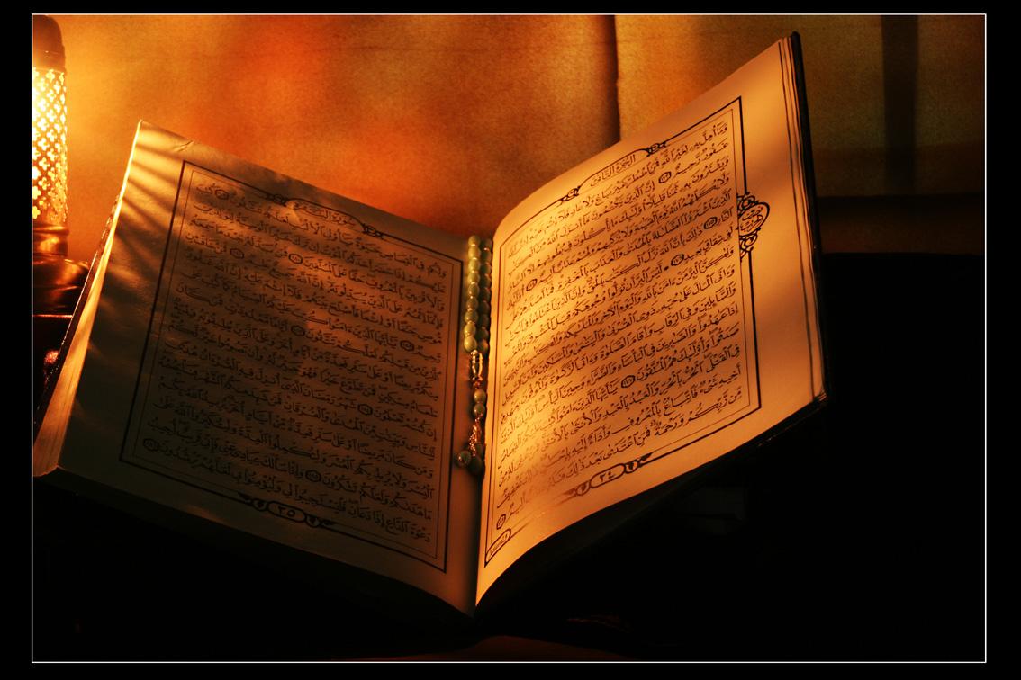 بهار قلب ها ،قرآن!
