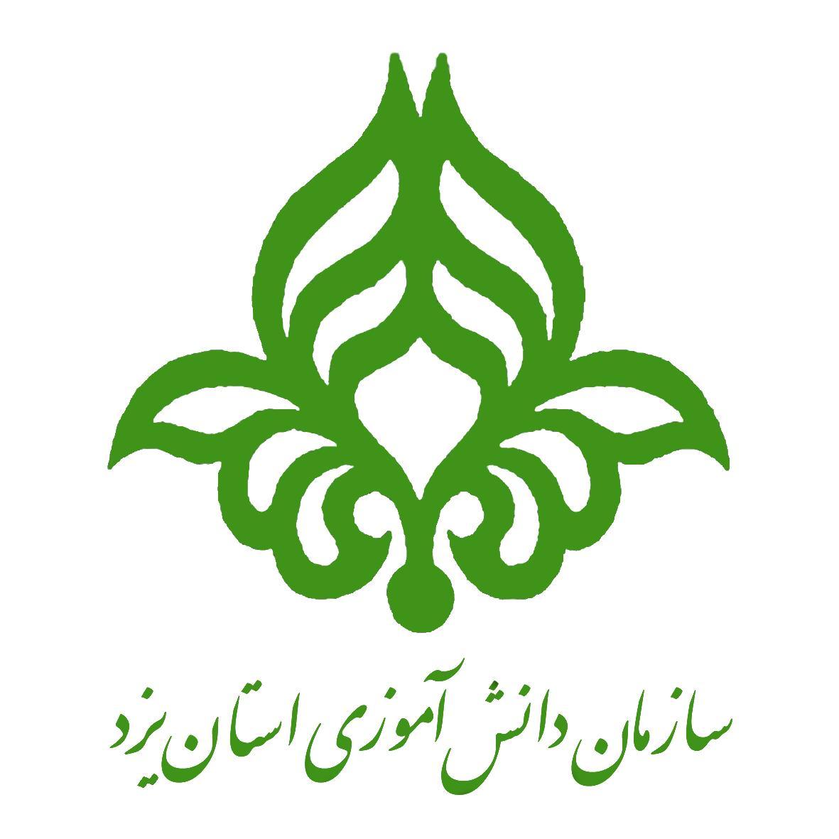 کردستان ایل های کرد ایران بررسی پراکندگی کردهای ایران و کرمانج وکردهای خراسان وکردستان