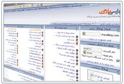حذف بیش از 17 هزار وبلاگ غیرفعال