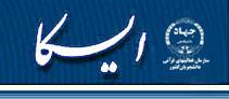 سازمان فعالیتهای قرآنی دانشجویان ایران - به روز رسانی :  1:50 ع 86/11/26
