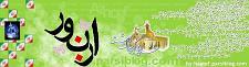 یه امل مدرنیسم نشده! - به روز رسانی :  6:55 ع 87/11/21 عنوان آخرین نوشته : انقلاب دوم یا همون بروبابا!!!!