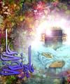 محمد امین - به روز رسانی :  11:43 ص 86/3/24 عنوان آخرین نوشته : وای که چه ستم ها به ما میکنن