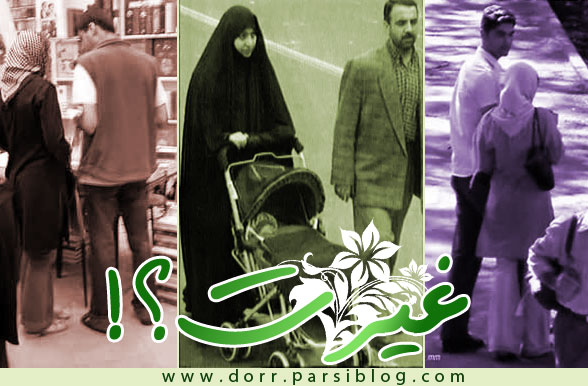 http://www.parsiblog.com/photoalbum/dorr/gheyrat.jpg