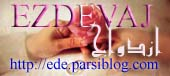 ازدواج - به روز رسانی :  1:11 ع 92/12/12 عنوان آخرین نوشته : ارسال اطلاعات برای نرم افزار همسان گزینی به واسطه سایت