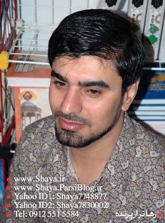 شایا تجلی - به روز رسانی :  11:27 ع 93/11/24 عنوان آخرین نوشته : جمعه نزدیک دانلود